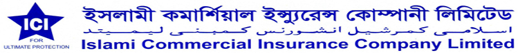 Islami Commercial Insurance